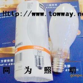 欧司朗OSRAM HWL 125W/160W/ HWL 250W/HWL 500W自镇流高压汞灯