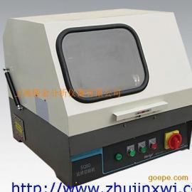 国产金相制样机|蔚仪金相切割机|SQ-80型金相试样切割机