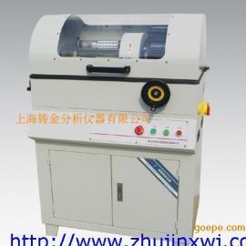 金相试样切割机|多功能切割机|QG-4型多功能金相切割机