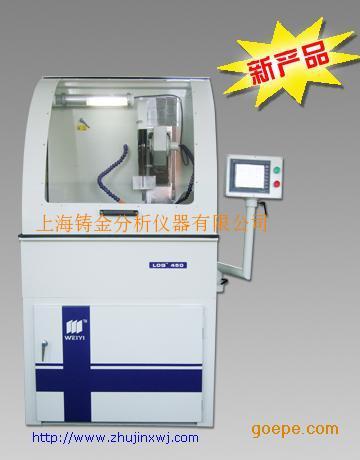 金相试样切割机|LDQ-450型全自动金相切割机