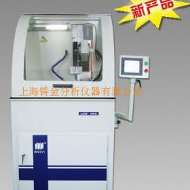 LDQ-450型全自动金相切割机