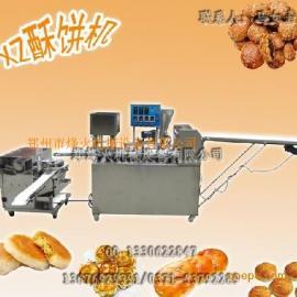 酥饼机,小型自动酥饼机