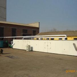 郑州甘蔗渣烘干机,果渣烘干机,MY-Z,美阳重工