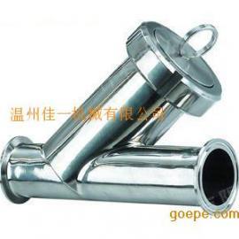 Y型过滤器 Y型管道过滤器 卫生级管道过滤器 快装过滤器