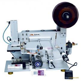 电子烟贴标机/烟弹包装机