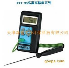 高温高精度探针探头温度计