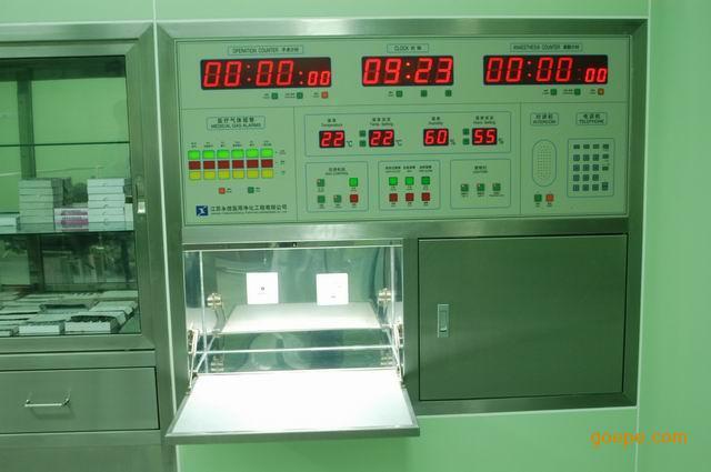 北京精雕机控制面板图片