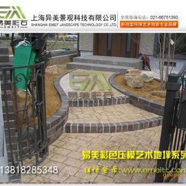 上海压模地坪生产基地