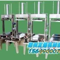 豆腐皮机器|