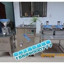 湖南豆腐机器|湖北豆腐加工机器厂家直销|豆腐机器最新价格
