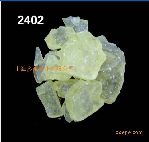 2402酚醛树脂,叔丁酚醛树脂