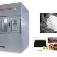 微波真空低温干燥设备,微波浸膏干燥设备,微波人参干燥机