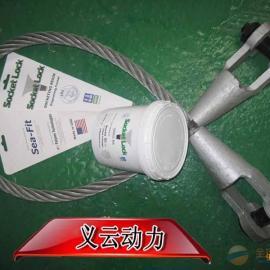 闭式浇铸索具-闭式索节|开式浇铸索具-开式索具,钢丝绳浇铸索具&