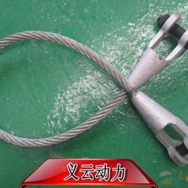 钢丝绳浇铸索具(1/4--33/4-4in.)浇铸索节,闭式浇铸索具