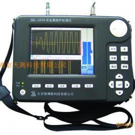 基桩检测 超声波检测 ZBL-U510 非金属超声检测仪