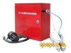 静电接地报警器自动收线式