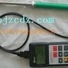 便携式油类含水量测定仪 油中水含量测定仪