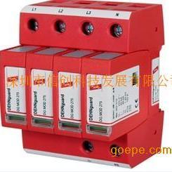 DEHN二级电源防雷SPD视频信号防雷器/深圳信创科技提供
