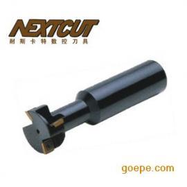 钢性好立铣刀杆T型槽刀ATS-40-18