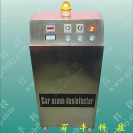 广州臭氧空气消毒机工厂