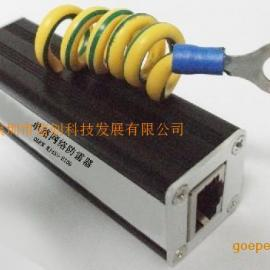 单路网络+视频防雷器,100兆网络避雷器,提供网络二合一