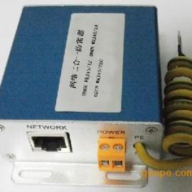 欧盾二合一避雷器-电源网络防雷器二合一电源+视频+控制