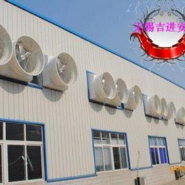 郑州厂房通风降温设备