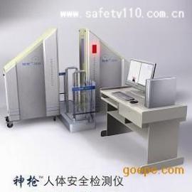 人体安全检测仪-法院安防型 优势价格 高科技含量