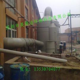 酸雾净化设备-郑州二期