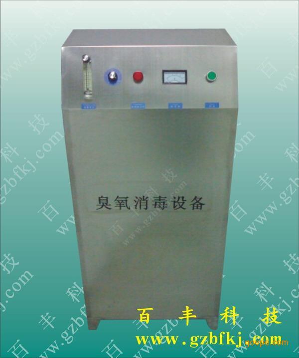 桶装水、矿泉水、饮用水臭氧消毒机