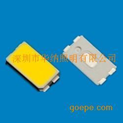 LED5630贴片LED光源5630发光二极管