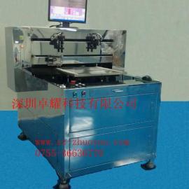 光学玻璃划线机、超薄玻璃切割机、LED玻璃切割机