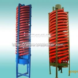 1200螺旋溜槽-1500螺旋溜槽-900螺旋溜槽