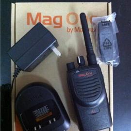 摩托罗拉MOTO A8原装对讲机(Mag one A8)