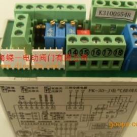 整体开关型模块/PK-3D-J/三相开关放大器