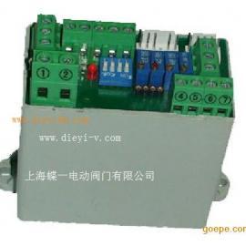 单相调节型系列PT-2D-J/电动执行器控制模块