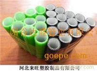 天津硅芯管