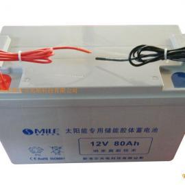 厂家供应太阳能胶体蓄电池