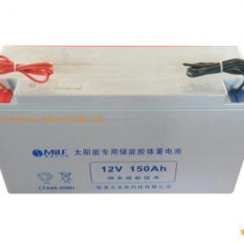 太阳能路灯专用胶体蓄电池12V100AH!