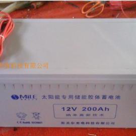 厂家专供安徽省专用太阳能胶体免维护蓄电池