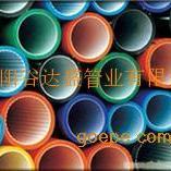 HDPE彩色硅芯管