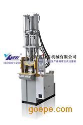 供应全自动加料BMC注塑机宁波新锐立式标准注塑机系列