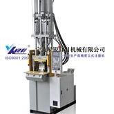 高档灯座专用BMC自动加料注塑机-宁波新锐热固性注塑机系列