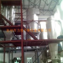 草酸钠农药专用干燥机