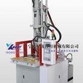 供应宁波新锐系列注塑机――BMC立式圆盘注塑机