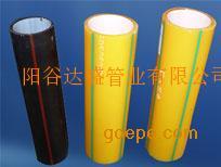 彩色硅芯管规格
