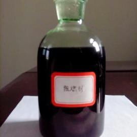 高效木材阻燃剂生产厂家【液体阻燃剂价格】