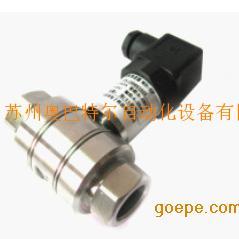 矿井微风压监测传感器 风机微风压传感器 厂家直销
