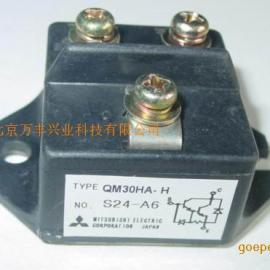 QM50HB-H三菱模块