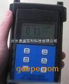 DS/REN500E辐射剂量率仪